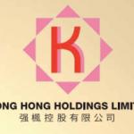 Keong-Hong.png
