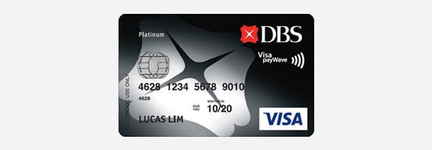 [小] Hidden Gem – DBS Visa Debit Card