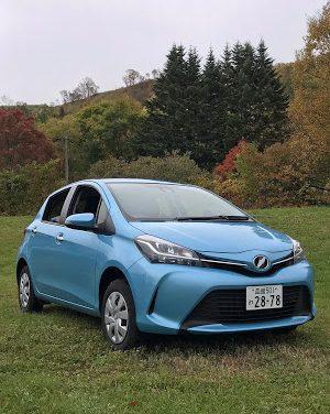 Self Drive – Onuma Park, Lake Toya, Hokkaido (Autumn 2017)