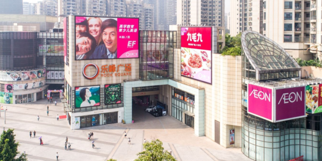 11 things to know about Capitaland Retail China Trust's acquisition of Rock Square in Guangzhou