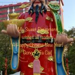 My Sweet Retirement Wishes You A Happy and Prosperous Chinese New Year!