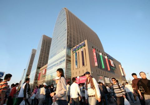 Capitaland Retail China 7.7% Yield is Attractive