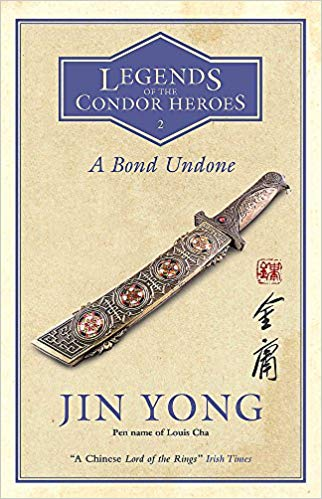 Financial Blogosphere as Wu Lin