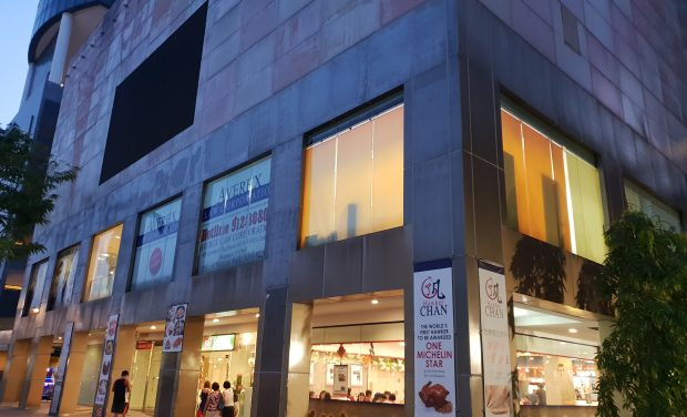 APAC Realty – Acquisition Of ERA Centre Is Cashflow Negative