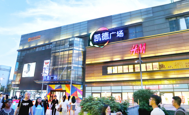6 things I learned from the 2019 CapitaLand Retail China Trust AGM