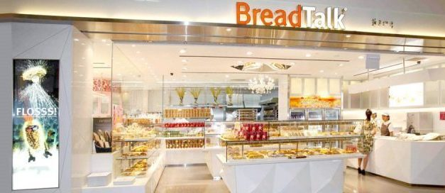 8 Things I Learnt From The 2019 BreadTalk AGM