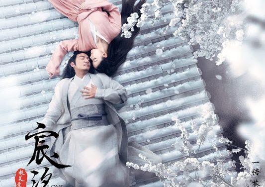 Love And Destiny- 三生三世宸汐缘