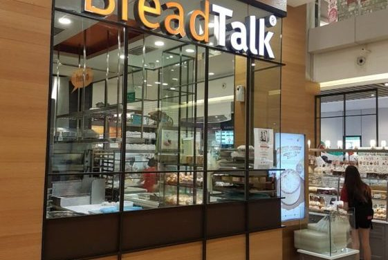 [Paywall] BreadTalk share price to sink or swim with Food Junction?