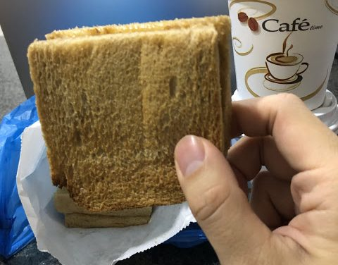 Strange Encounter on Pricing of Kaya Toast Set at HDB Kopi Tiam