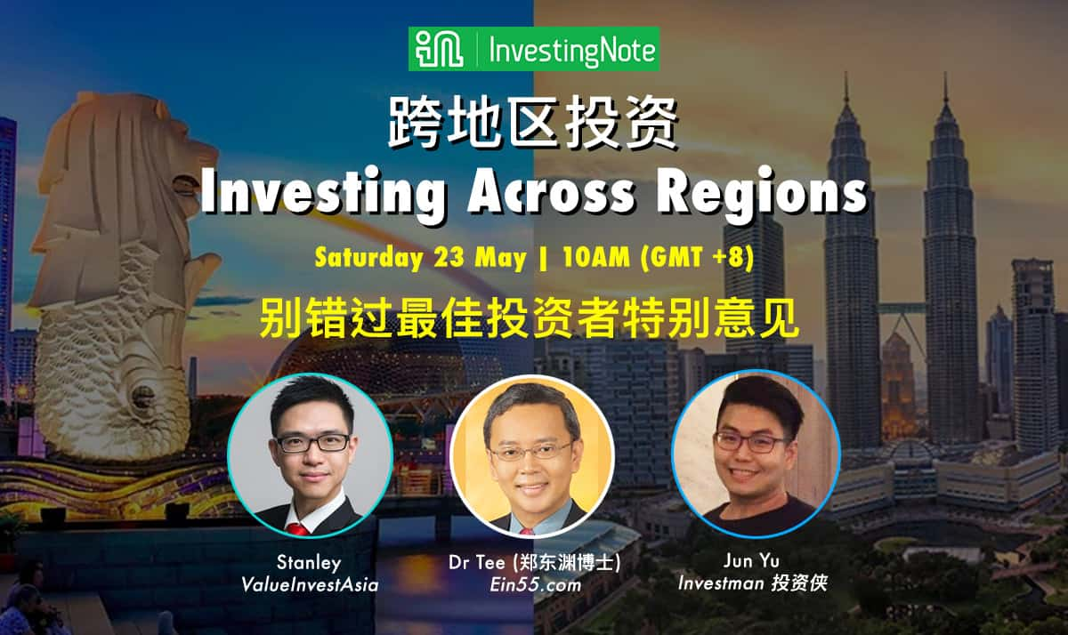 Upcoming Online Summit: Investing Across Regions | 跨地区投资