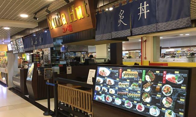 Short Post: The listing of Yuba Hut on HKEX