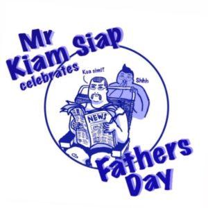 Mr Kiam Siap Celebrates Father's Day (#2)