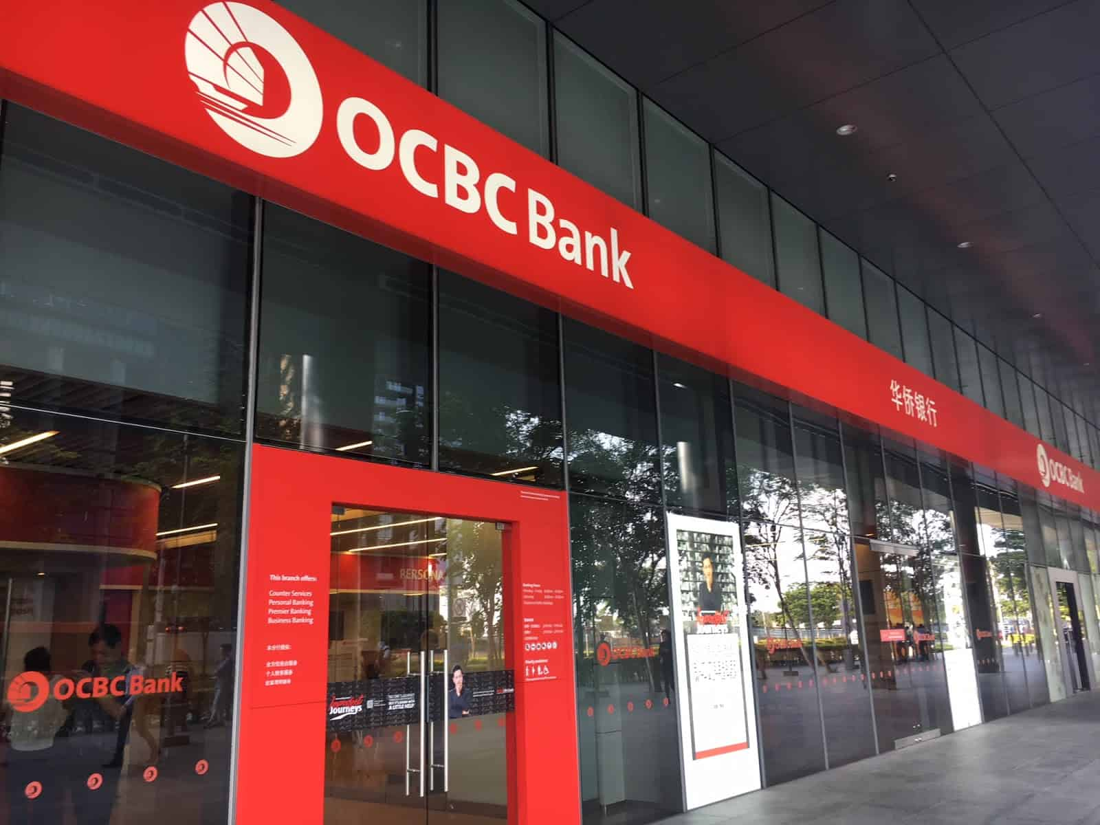 Revision of Interest Rates for OCBC 360 Account from 1 July 2020