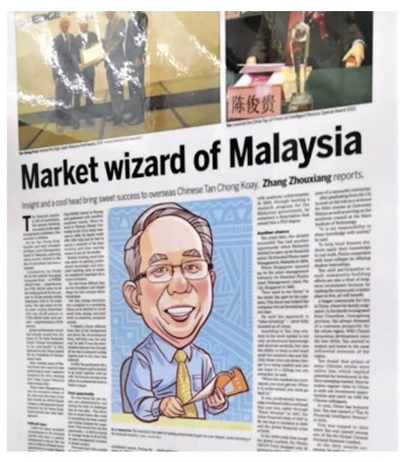 """Hunting Tips from """"Southeast Asia's Small-cap King"""", Dr Tan"""