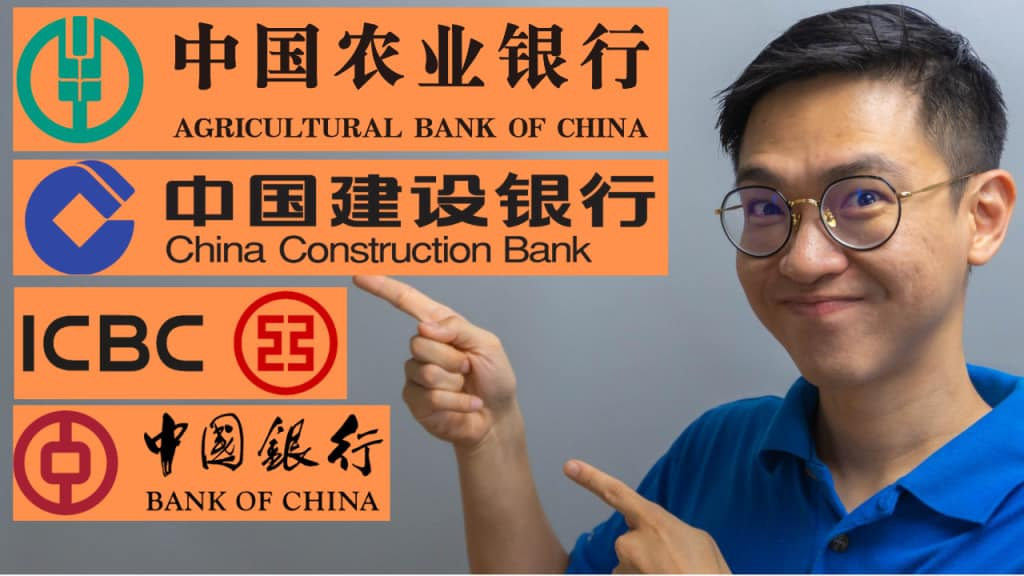 Which Chinese Bank Should You Invest In? | ICBC, CCB, ABC, BOC