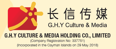 G.H.Y Culture & Media Holding Co., Limited