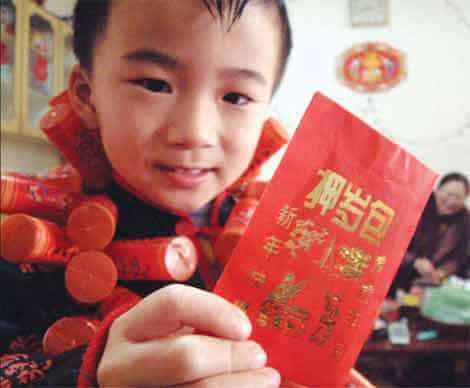 What To Do With Your Children's Hong Bao Money?