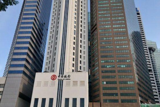 [Paywall] Hong Fok share price at 14-year high