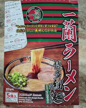 Food Review: Japan Ichiran Ramen (Self cook at home)