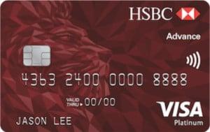 Better and Worse: New HSBC Everyday+ Cashback Replaces HSBC Advance Credit Card's Bonus Cashback