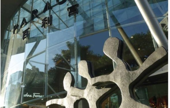 Singapore Press Holdings- EGM And D-Day For The Fate Of Media Business